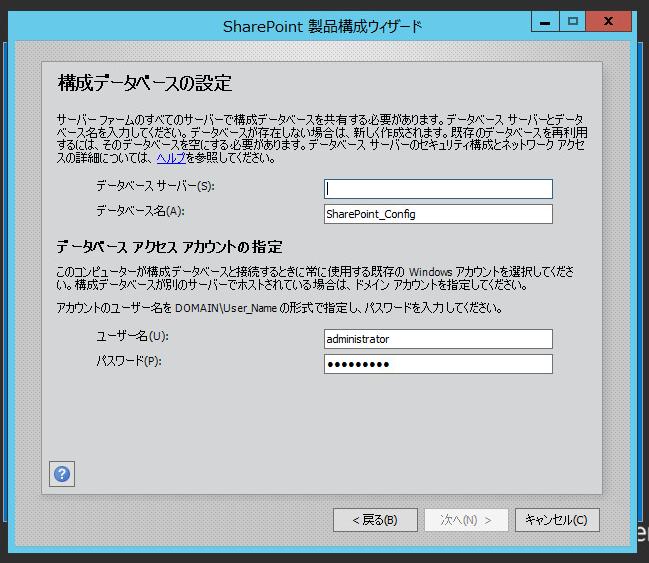f:id:shigeo-t:20150721031112p:plain