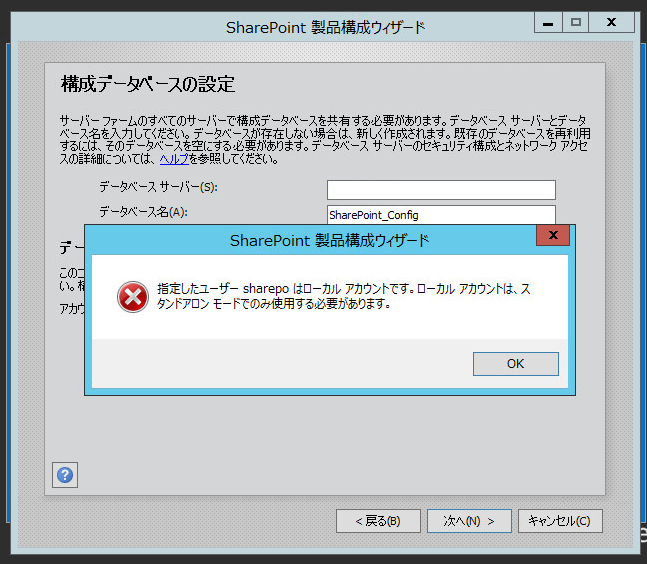 f:id:shigeo-t:20150721031335p:plain