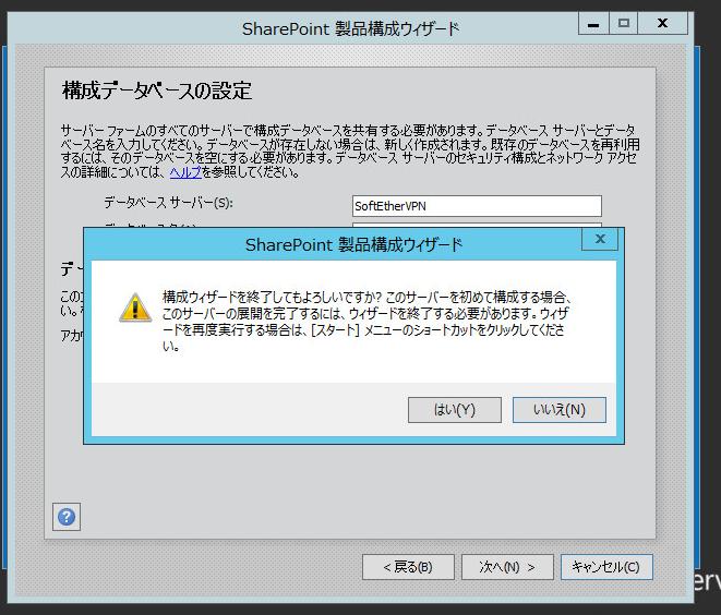 f:id:shigeo-t:20150721031852p:plain
