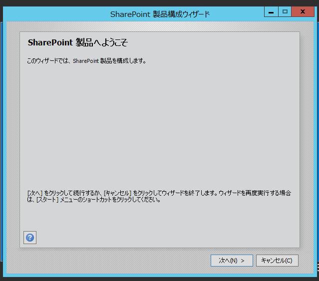 f:id:shigeo-t:20150722031357p:plain