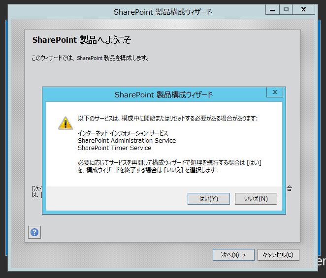 f:id:shigeo-t:20150722031427p:plain