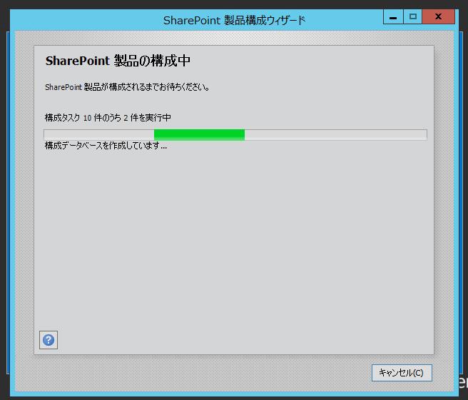 f:id:shigeo-t:20150722031508p:plain