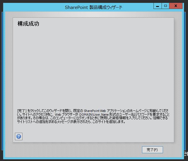 f:id:shigeo-t:20150722031601p:plain