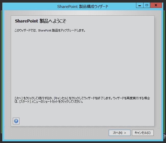 f:id:shigeo-t:20150724035544p:plain
