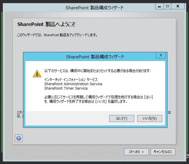 f:id:shigeo-t:20150724035631p:plain
