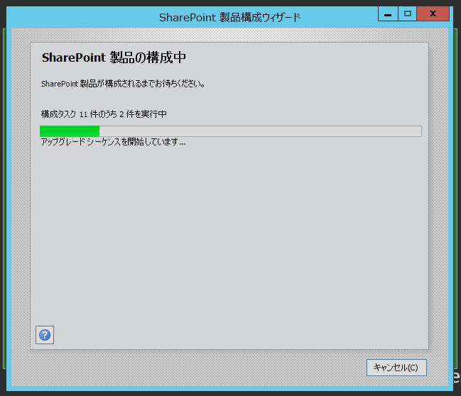 f:id:shigeo-t:20150724035830p:plain