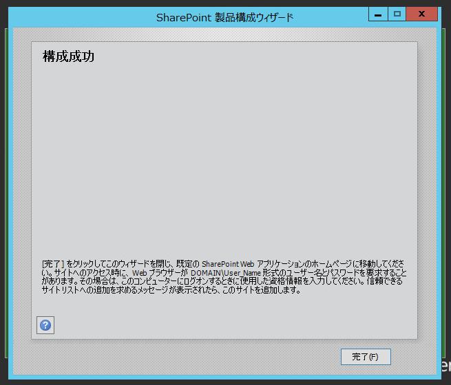 f:id:shigeo-t:20150724035958p:plain