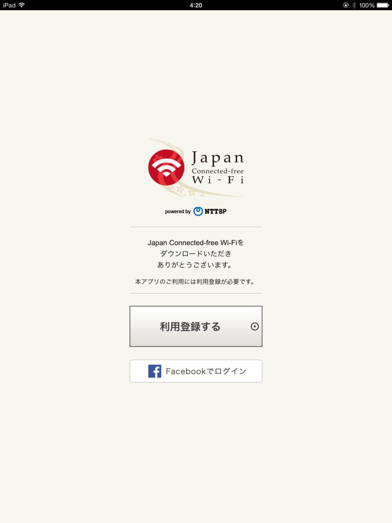f:id:shigeo-t:20150725041346p:plain