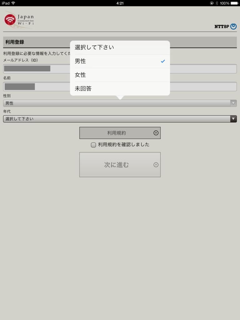 f:id:shigeo-t:20150725041650p:plain