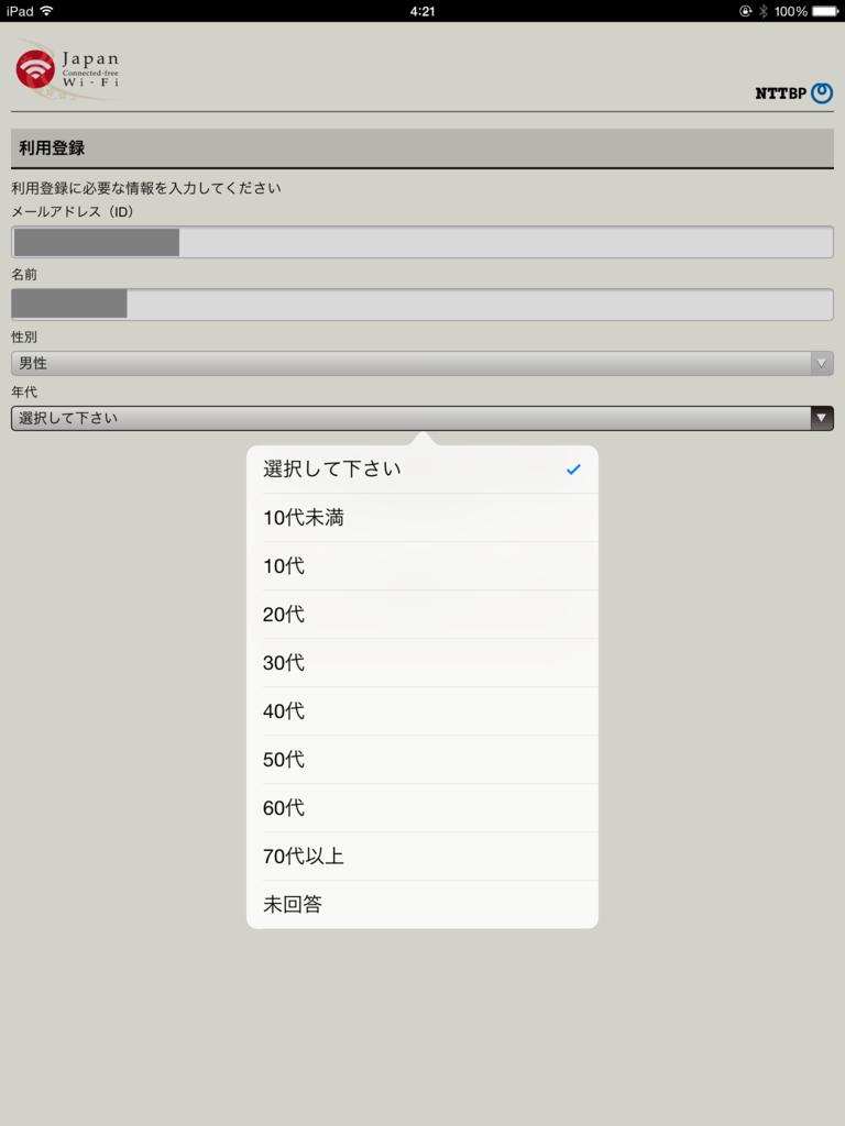 f:id:shigeo-t:20150725041732p:plain