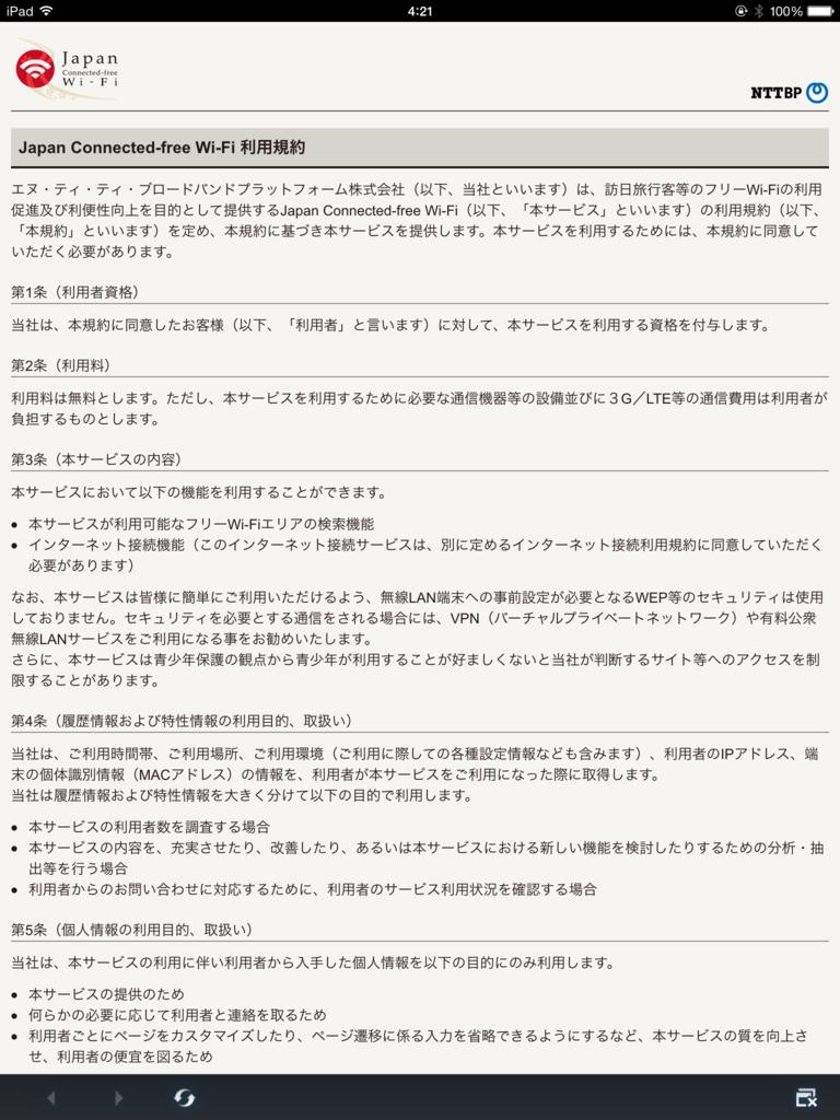 f:id:shigeo-t:20150725043209p:plain