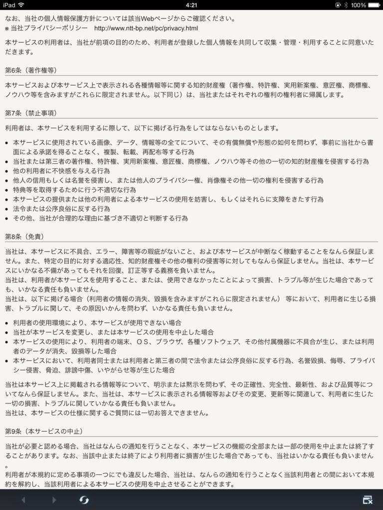 f:id:shigeo-t:20150725043216p:plain