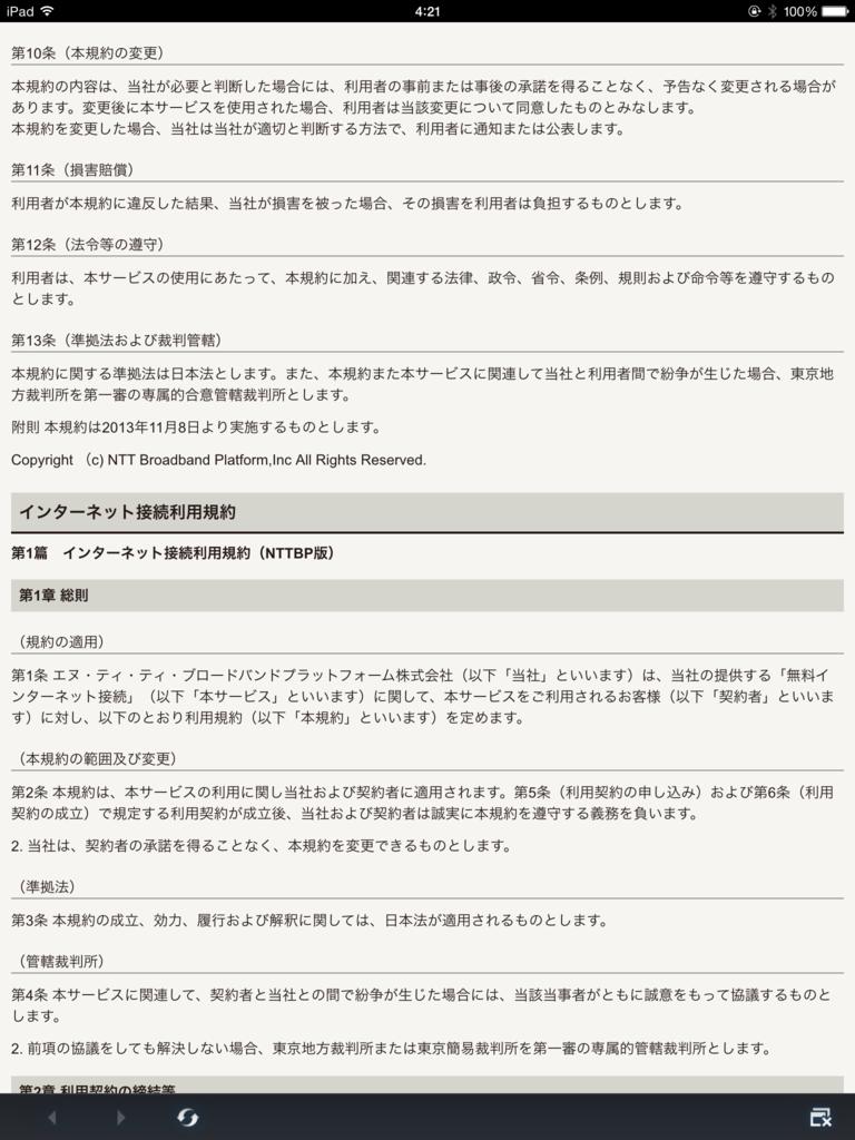 f:id:shigeo-t:20150725043226p:plain