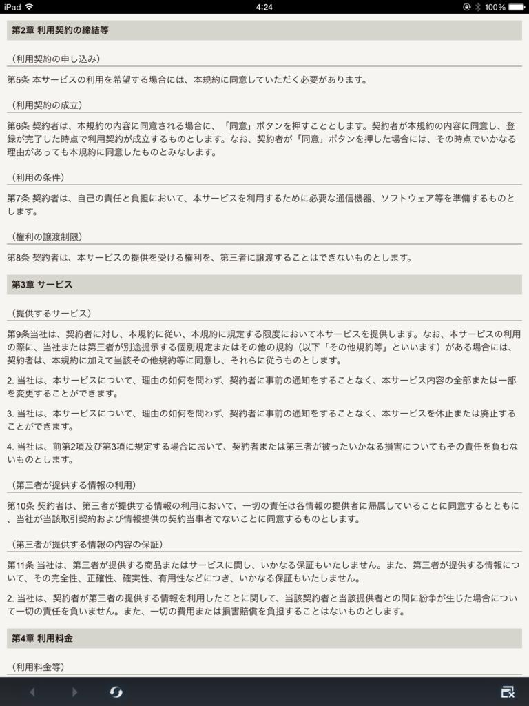 f:id:shigeo-t:20150725043244p:plain