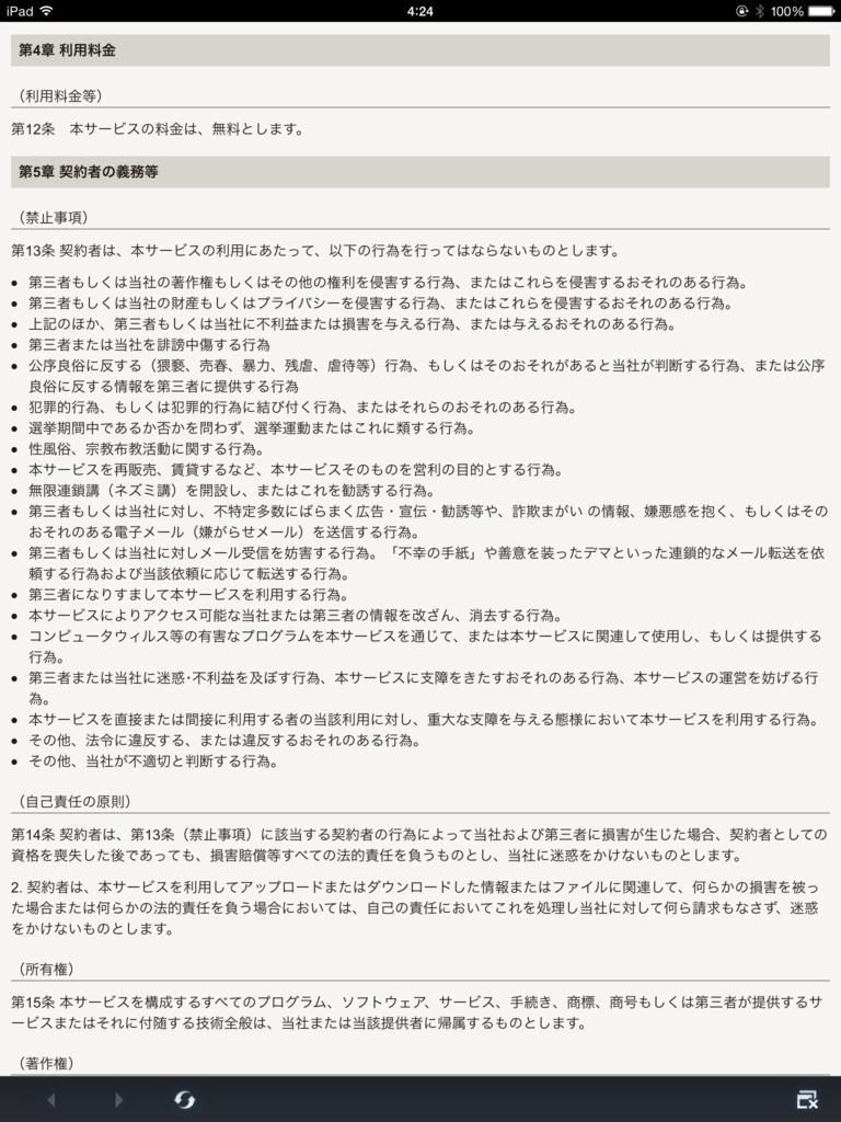 f:id:shigeo-t:20150725043254p:plain