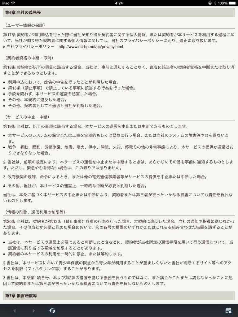 f:id:shigeo-t:20150725043308p:plain