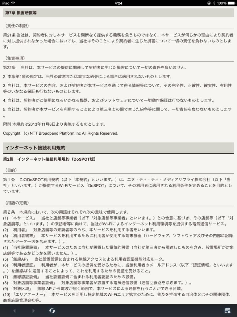 f:id:shigeo-t:20150725043318p:plain