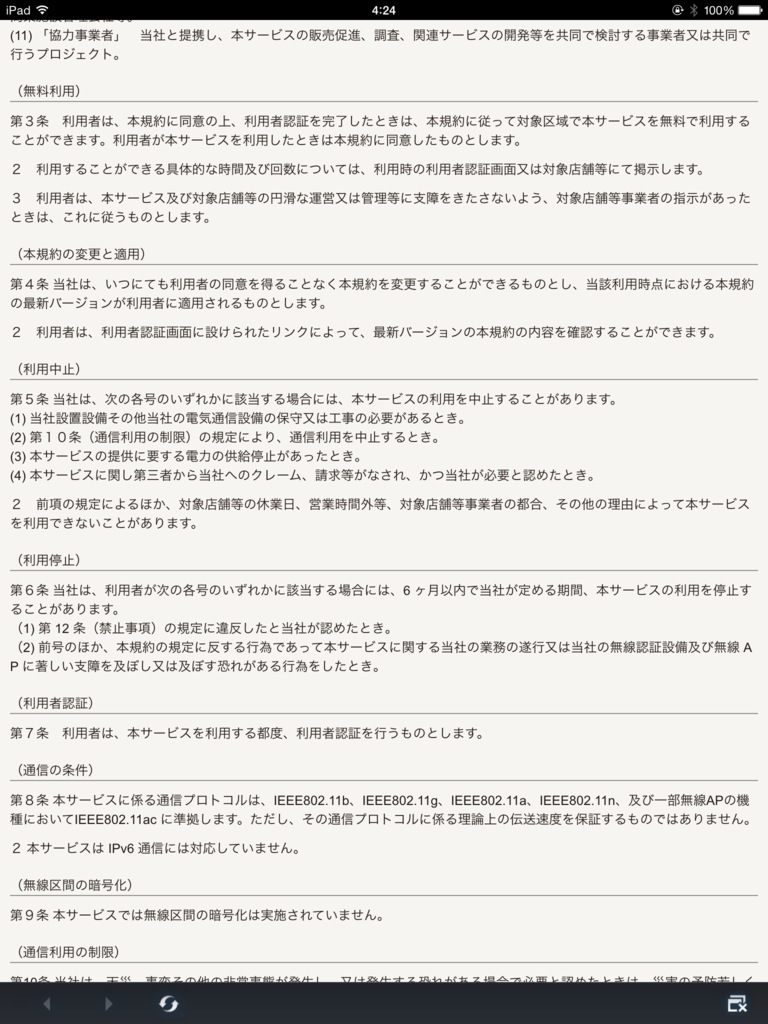 f:id:shigeo-t:20150725043322p:plain