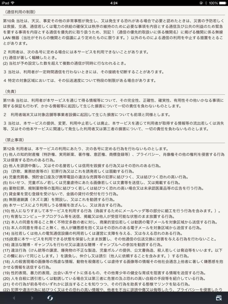 f:id:shigeo-t:20150725043336p:plain
