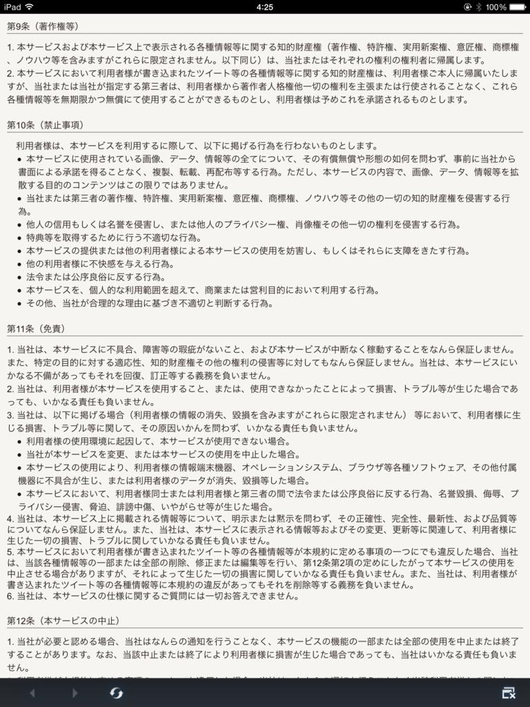 f:id:shigeo-t:20150725043431p:plain