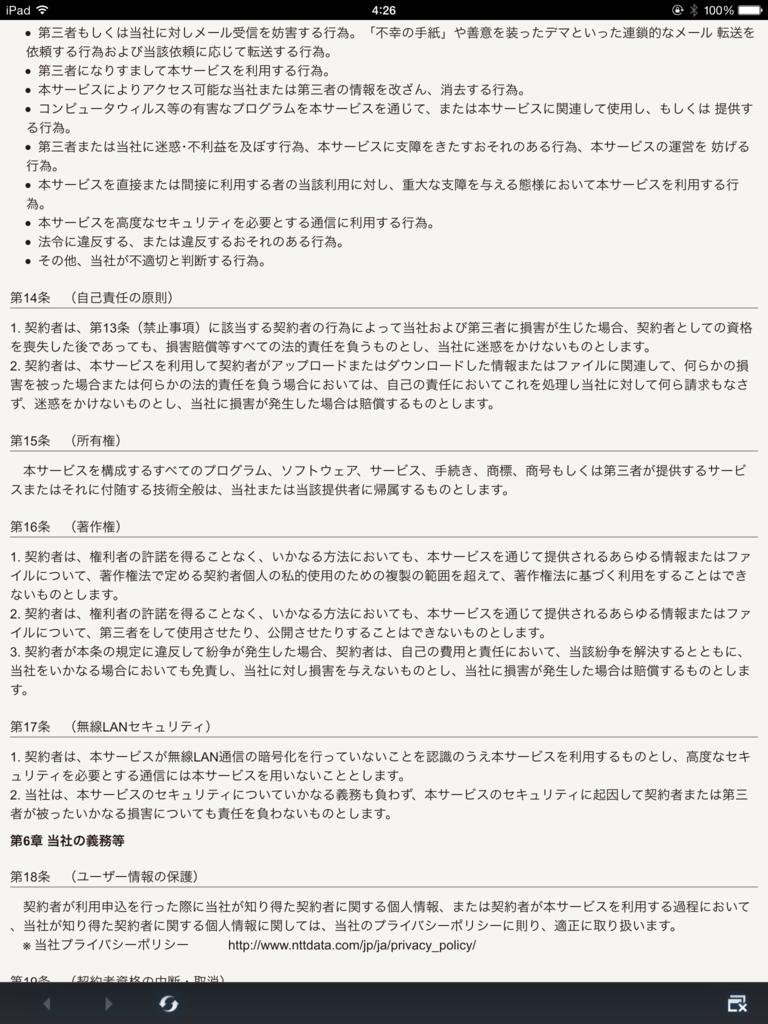 f:id:shigeo-t:20150725043525p:plain