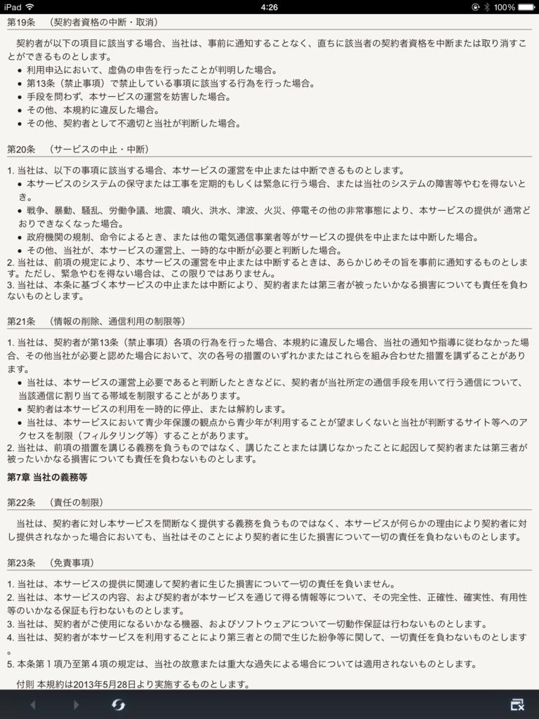 f:id:shigeo-t:20150725043541p:plain