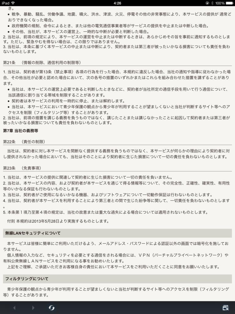 f:id:shigeo-t:20150725043557p:plain