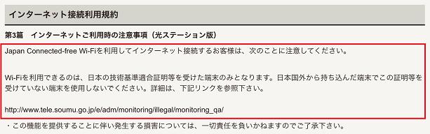 f:id:shigeo-t:20150725045209p:plain