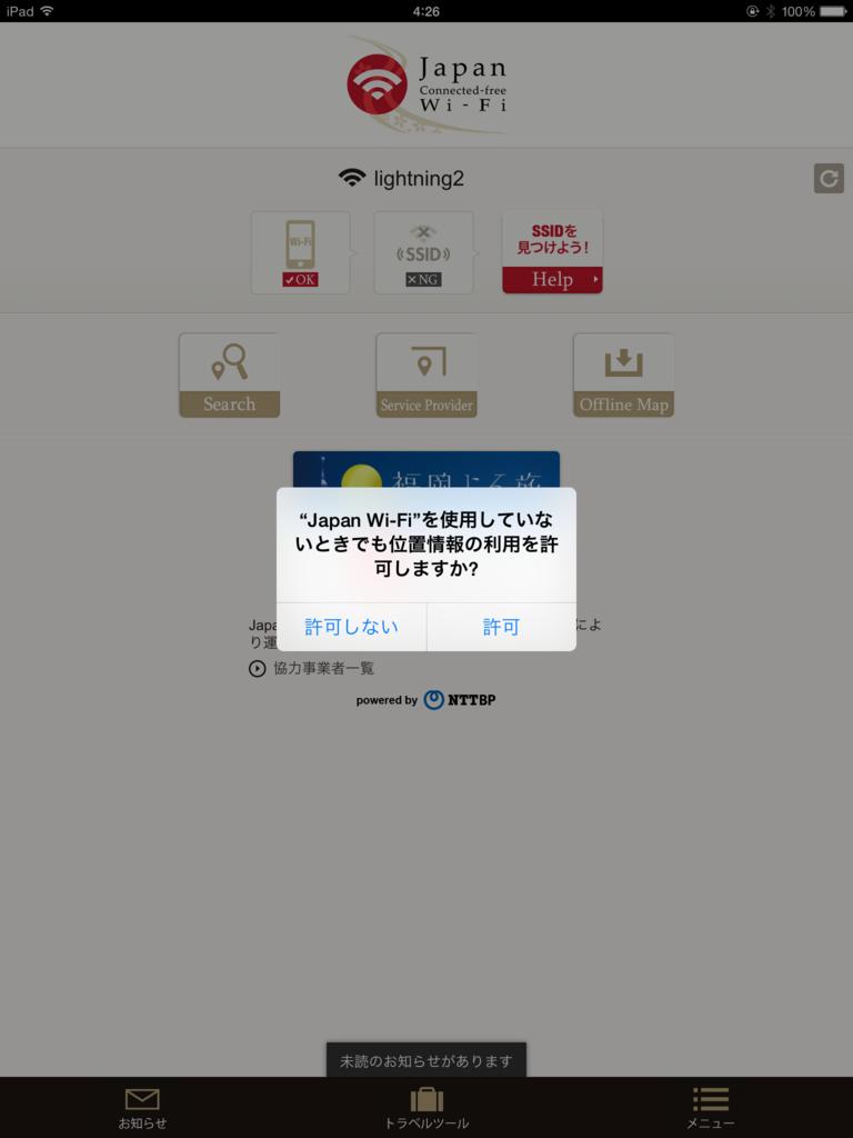 f:id:shigeo-t:20150725051123p:plain