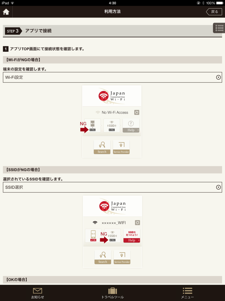 f:id:shigeo-t:20150725051722p:plain