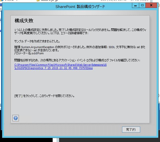 f:id:shigeo-t:20150726032649p:plain