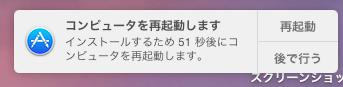 f:id:shigeo-t:20150820034055p:plain