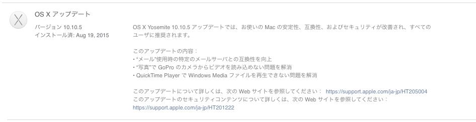 f:id:shigeo-t:20150820040421p:plain