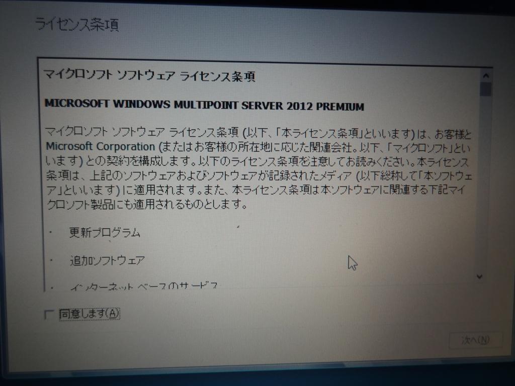 f:id:shigeo-t:20150823025116j:plain