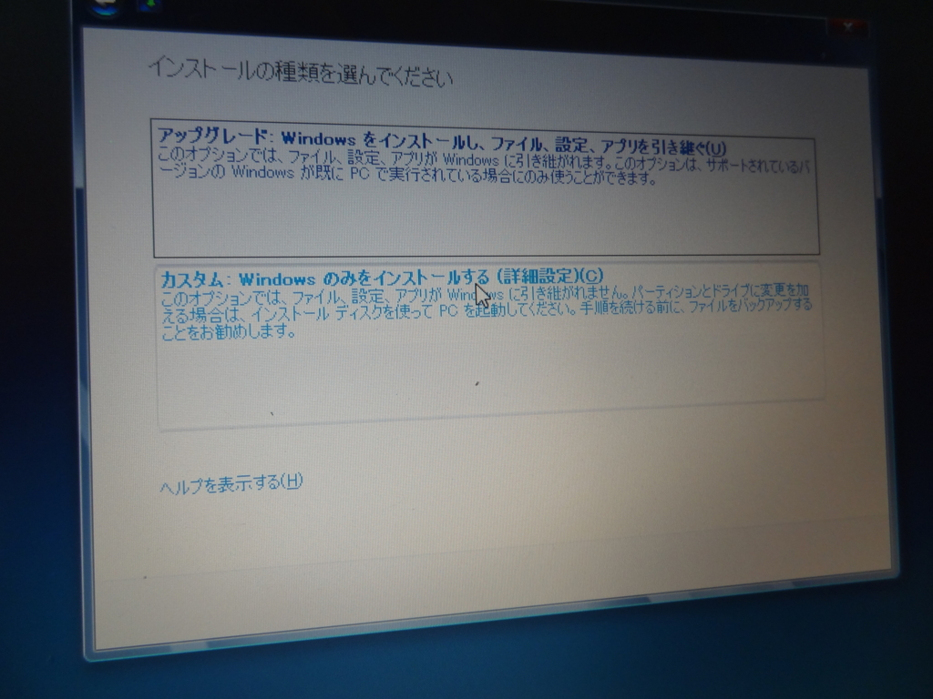 f:id:shigeo-t:20150823025313j:plain