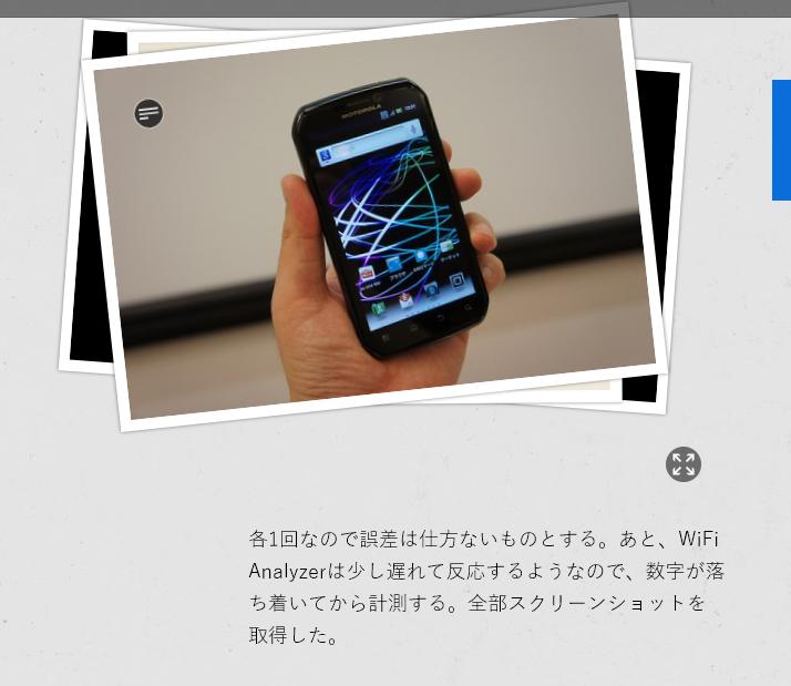 f:id:shigeo-t:20150828030413p:plain