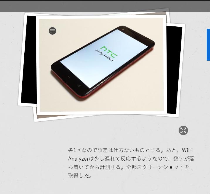 f:id:shigeo-t:20150828030627p:plain