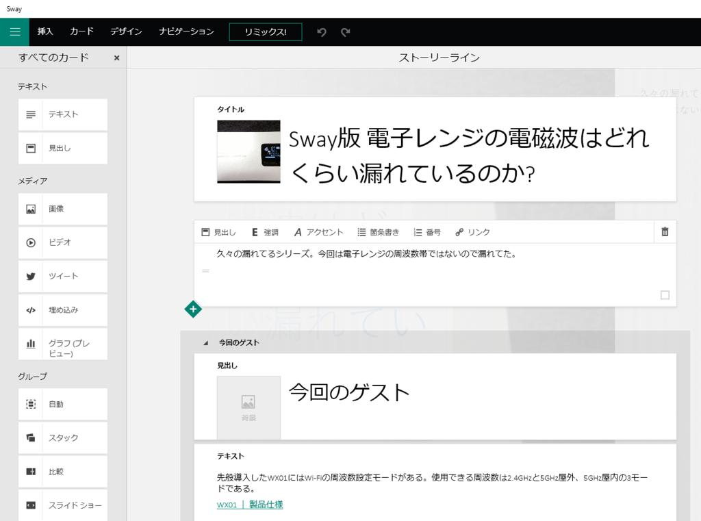 f:id:shigeo-t:20150828032109p:plain