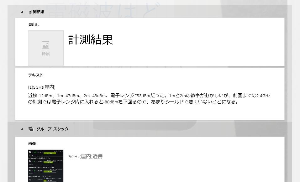 f:id:shigeo-t:20150828033818p:plain