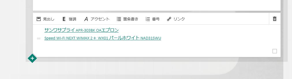f:id:shigeo-t:20150828034112p:plain
