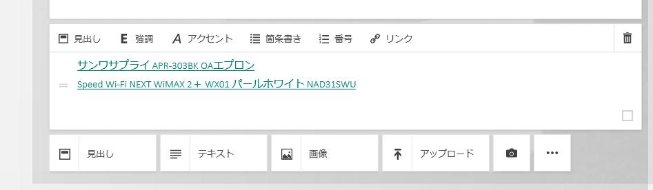 f:id:shigeo-t:20150828034132p:plain