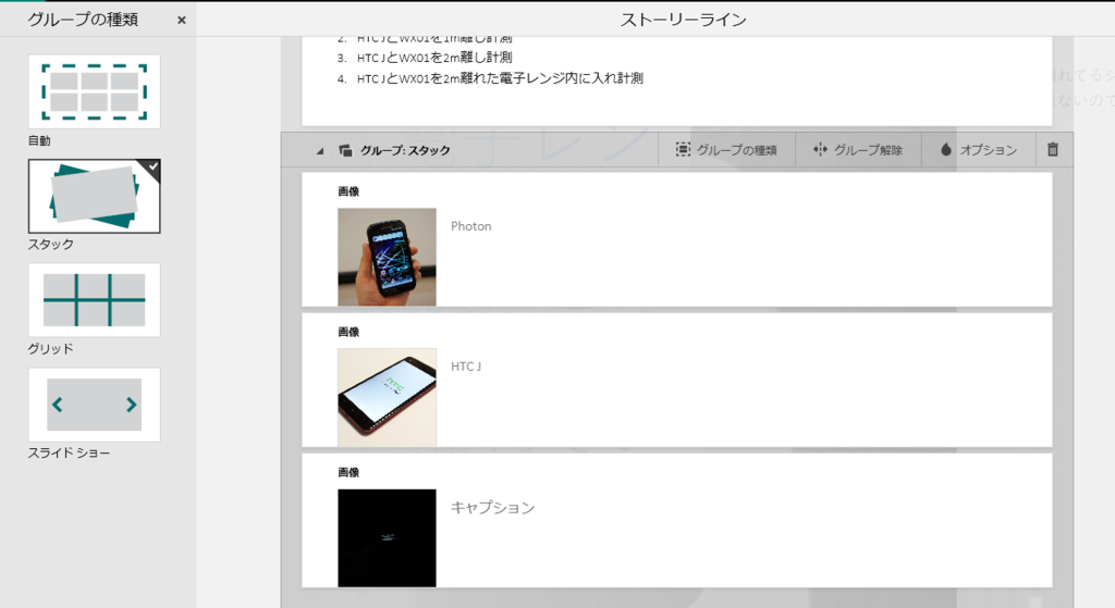 f:id:shigeo-t:20150828034521p:plain