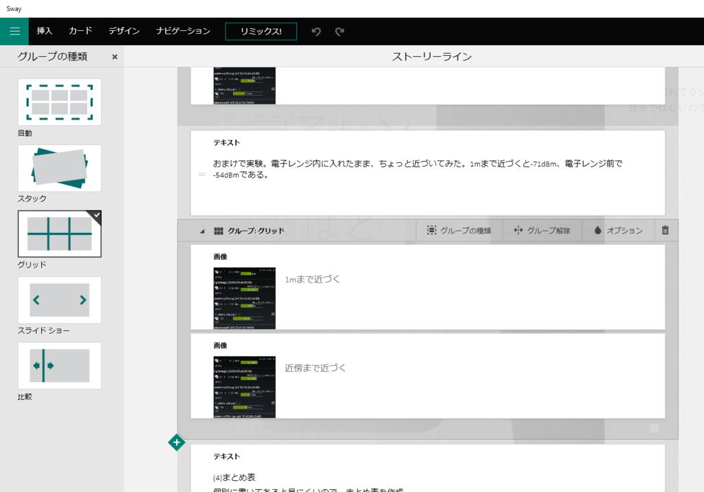 f:id:shigeo-t:20150828034737p:plain