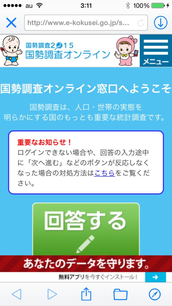 f:id:shigeo-t:20150913031518p:plain