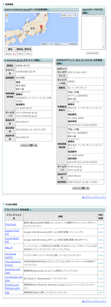 f:id:shigeo-t:20150913042806p:plain