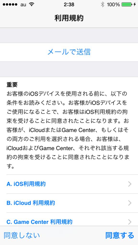f:id:shigeo-t:20150917031642p:plain