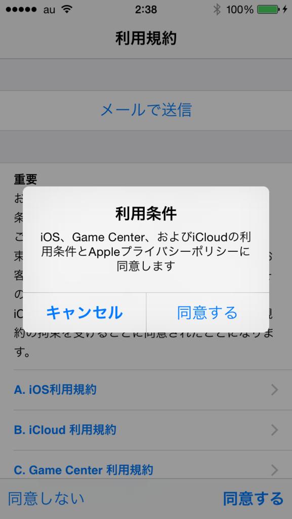 f:id:shigeo-t:20150917031926p:plain