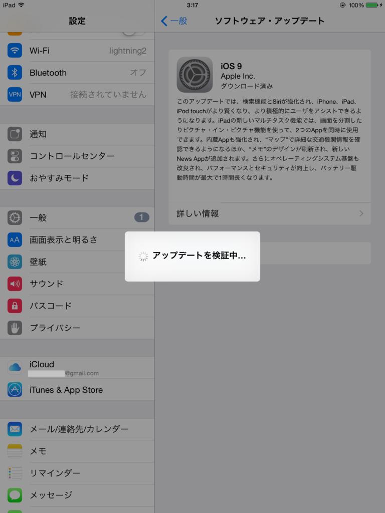 f:id:shigeo-t:20150917040406p:plain