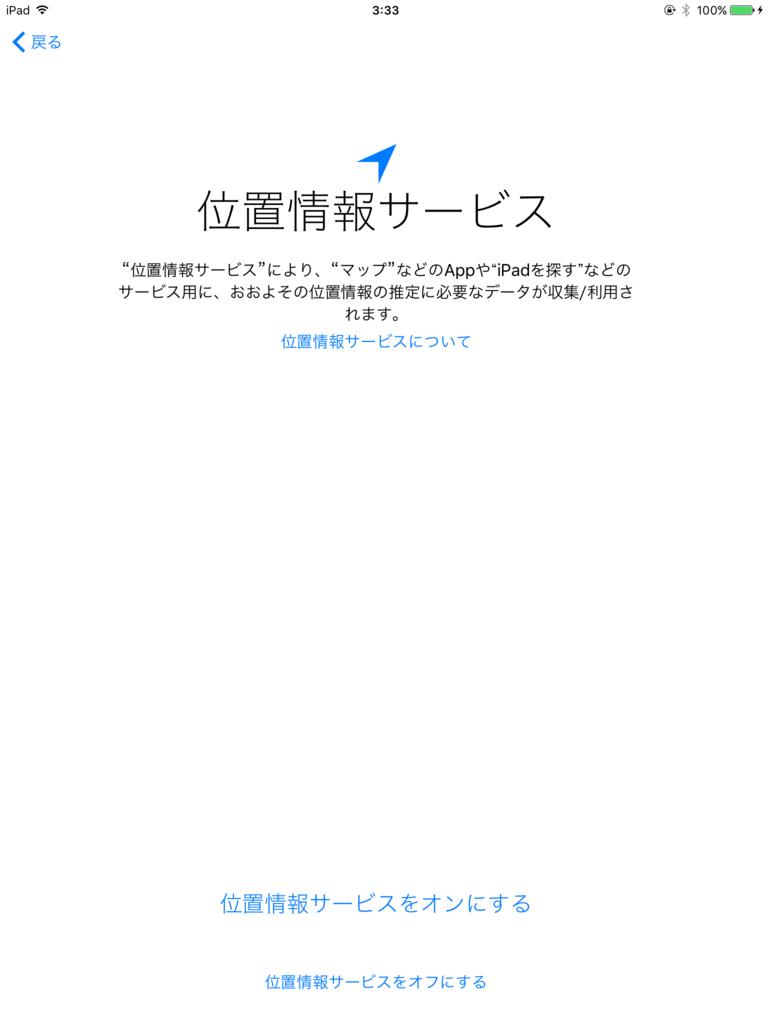f:id:shigeo-t:20150917041140p:plain