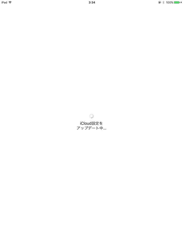 f:id:shigeo-t:20150917041347p:plain
